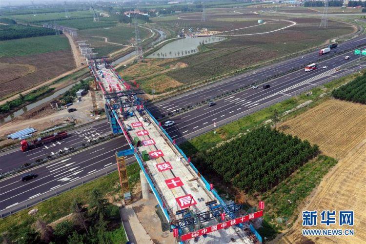 (社会)(1)邹平货运铁路专用线跨青银高速特大桥连续梁完成合龙