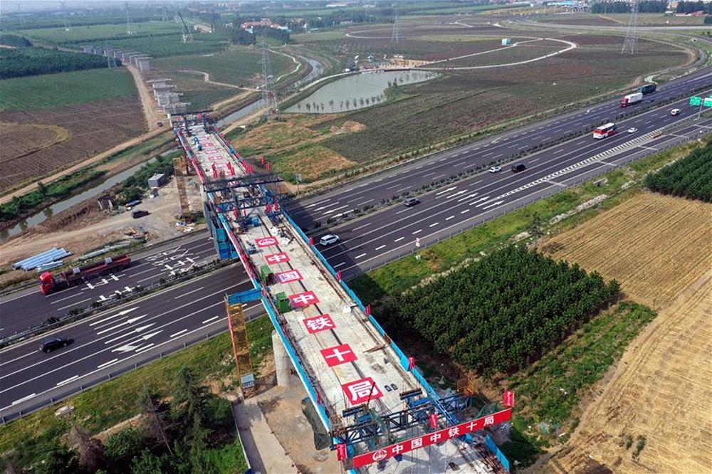 邹平货运铁路专用线跨青银高速特大桥连续梁完成合龙