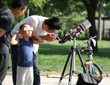 滨州天文爱好者组织开展日食观测活动