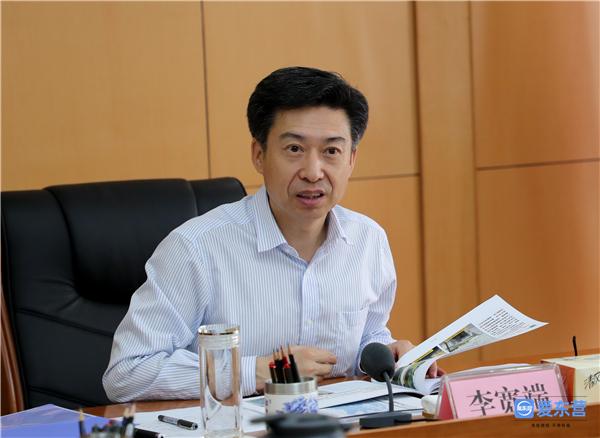 李宽端主持召开专题会议 研究中心城区防洪排涝和全市防汛准备工作