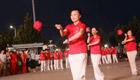 2020滨州市全民云健身大赛震撼来袭