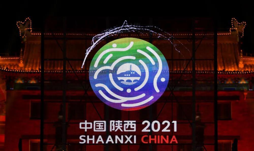 陕西全运会足球夺冠金牌算四块 不过体测不能参赛