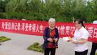 兴业银行滨州分行积极开展征信宣传活动