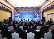 智汇威海丨第三届市长咨委会召开