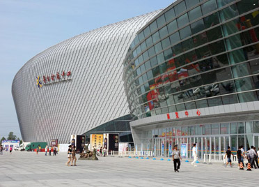 第二届潍坊发展大会主旨大会6月23日开幕 闪电新闻现场直播