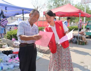 """沾化区滨海镇开展""""6.26""""国际禁毒日志愿宣传活动"""