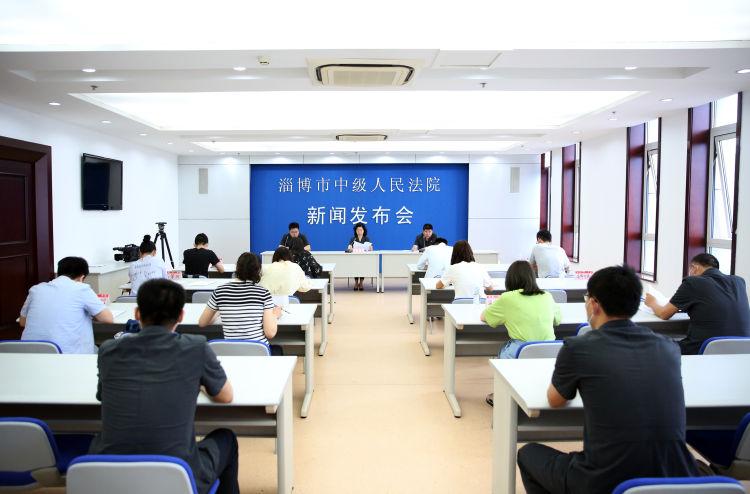 2015年至今1116人因毒品犯罪在淄博受审