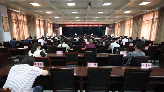 胜利街道召开社会组织联合会成立大会