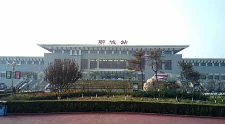 李长萍就聊城火车站站前广场改造提升工程现场办公