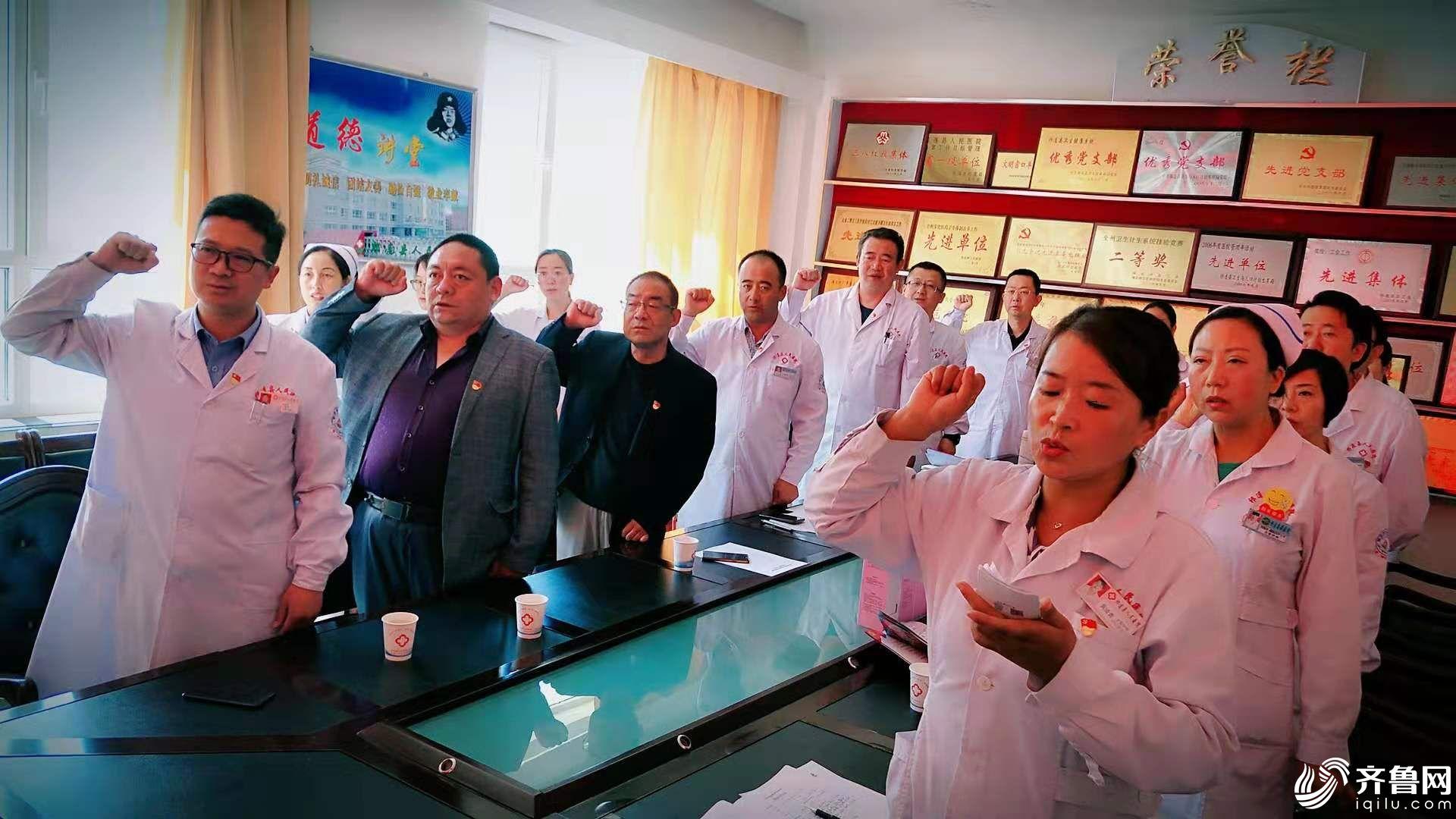 参加祁连县人民医院党支部大会