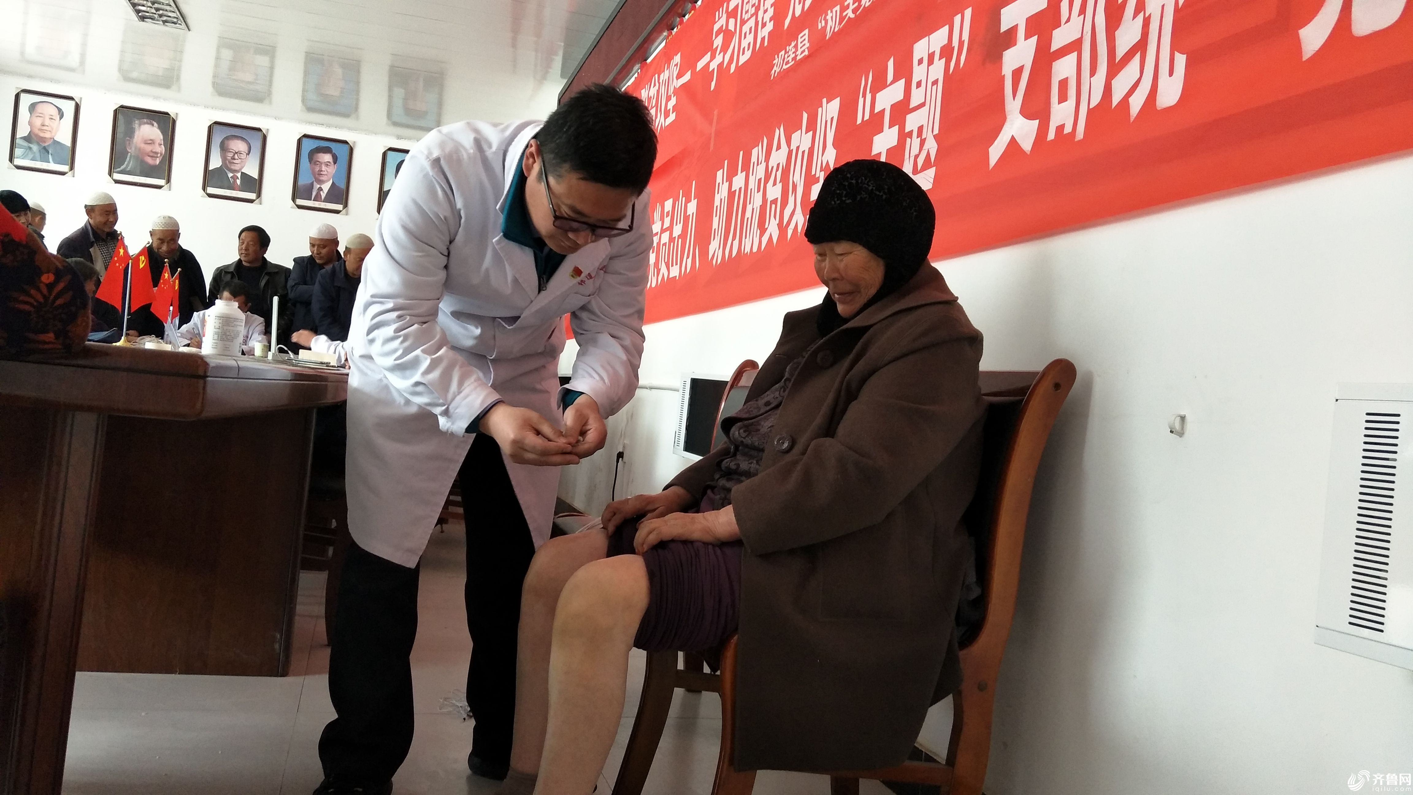 为膝关节炎老患者针灸治疗
