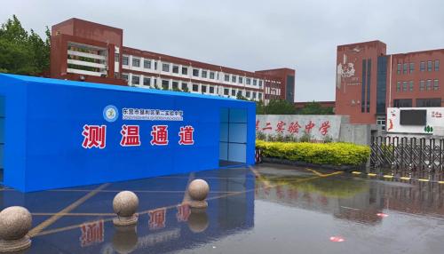 东营移动5G+热成像测温系统助力学校安全复课