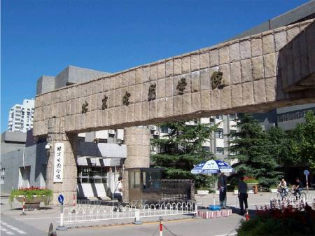 北京电影学院艺考调整为全部在线上完成
