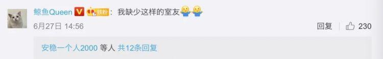 学霸宿舍4人收到同所名校offer,网友:势均力敌的友情!