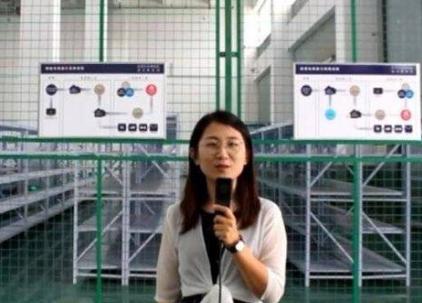 东营综合保税区举办2020年夏季线上招商会