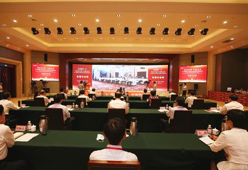 第二届儒商大会暨青年企业家创新发展国际峰会(东营)开幕