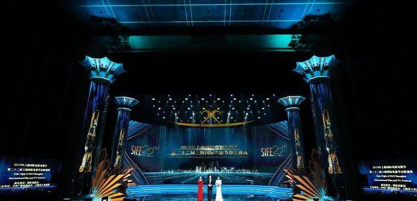 曝上海电影节7月底举办 端午节前已获电影局批复