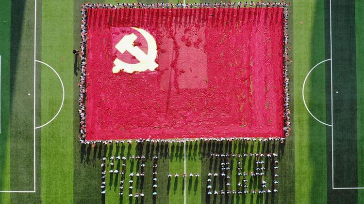 60秒|临沂小学生用2020条红领巾拼成巨幅党旗庆祝建党99周年