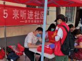 濟寧福彩中心端午節開展進社區救助老黨員活動