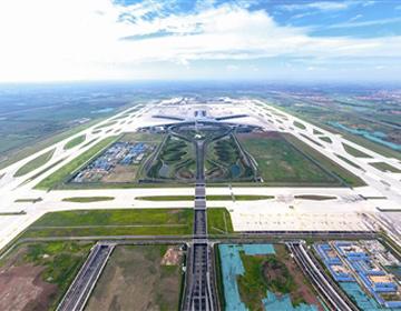 青岛胶东国际机场竣工 启动转场准备