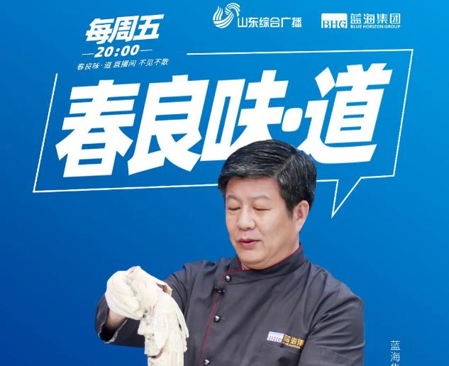 清炖羊肉、杭椒炒鳝片……丨7月3日周五晚8点听良叔论道烹饪、悟道人生