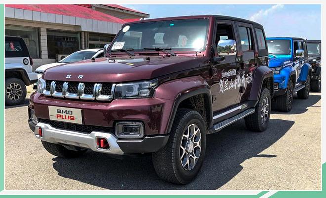 北京BJ40 PLUS增卓越版车型 售18.98万元起