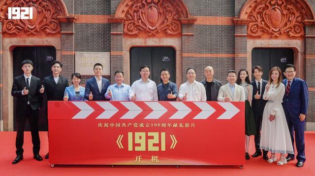 黄轩倪妮刘昊然等加盟 黄建新电影《1921》献礼建党百年