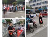 福彩志愿者助力城市文明,积极参加文明交通安全出行劝导活动