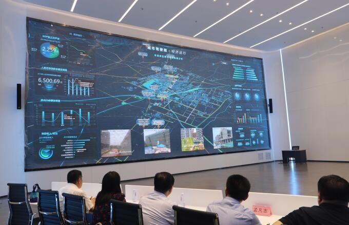 聊城新型智慧城市建设快速推进