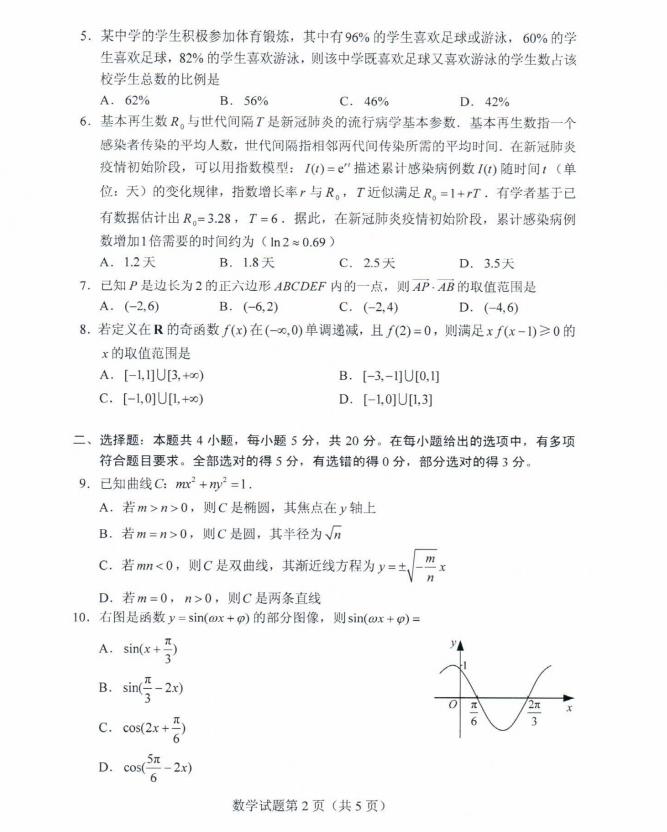 数学02.png