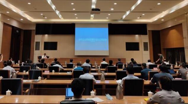 8名全球专家现场论证淄博跨越发展计划