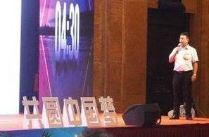 第五届山东省创业大赛东营赛区决赛圆满结束