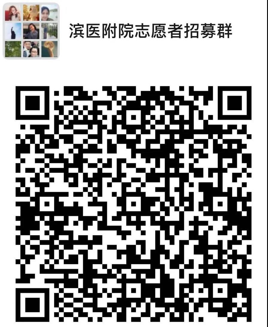 微信图片_20200713151823