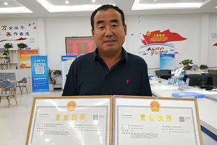冠县颁发首张农民专业合作联社营业执照