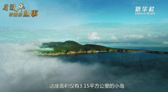 這座僅3.15平方公里的小島,每個中國人都應該知道!