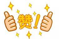 临沂市6个县获中央财政奖励4632万元