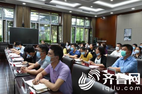 山东省政府办公厅举办诚信主题道德讲堂活动