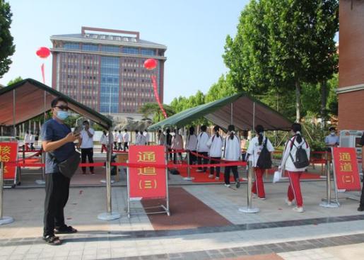 2020年东营市初中学业水平考试平稳顺利结束