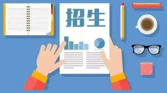 快看!东营经济技术开发区2020年义务教育阶段学校招生计划来了