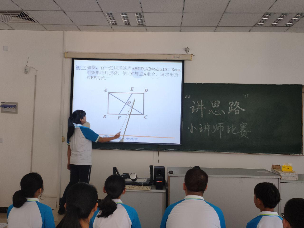 """""""秀口才,讲思路"""" 荣成市第29中学开展""""我是数学小讲师""""比赛活动"""