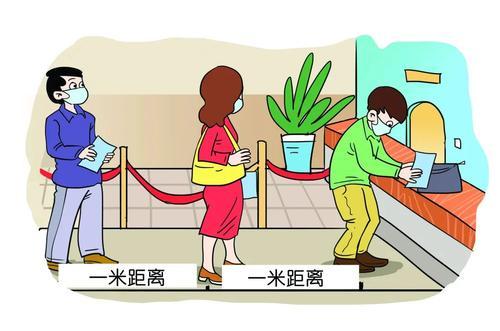 """聊城公共场所推行文明""""一米线"""""""