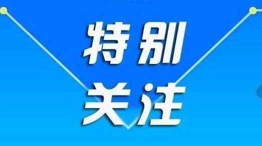 利津县获批中央财政产粮大县 奖励资金1362万元