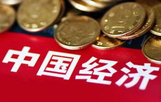 政能量丨中國經濟半年報出爐,你關心的數據都在這兒!