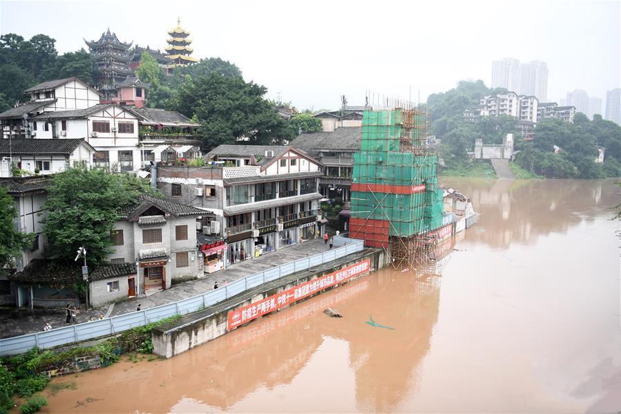 重庆:千年古镇磁器口部分受淹