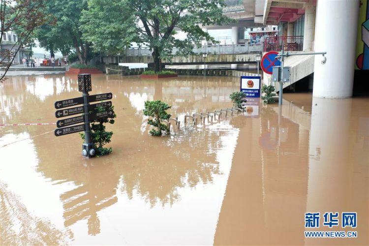 (防汛抗洪)(5)重庆:千年古镇磁器口部分受淹