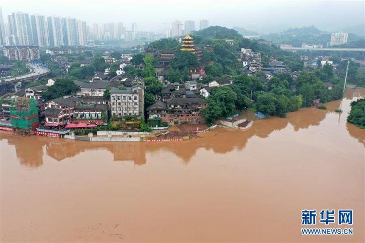 (防汛抗洪)(6)重庆:千年古镇磁器口部分受淹
