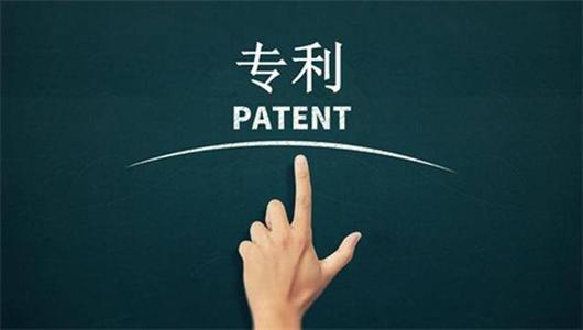 东营市万人发明专利拥有量全省排名再创新高