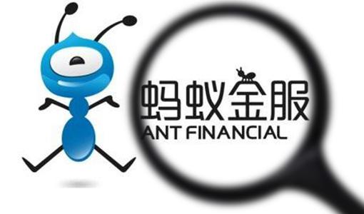 2000亿美元估值的蚂蚁终上市 金融科技虎视眈眈者众