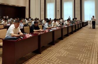 直播:淄博上半年经济社会发展现场观摩点评