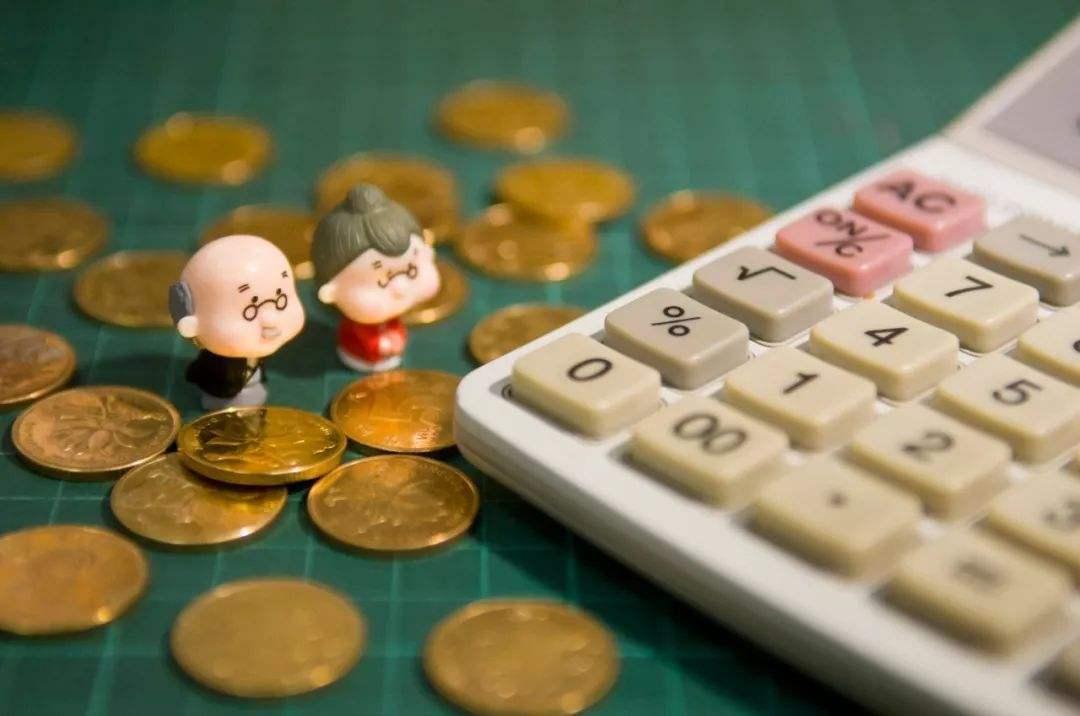 东营调整退休人员基本养老金 惠及6.41万名退休人员